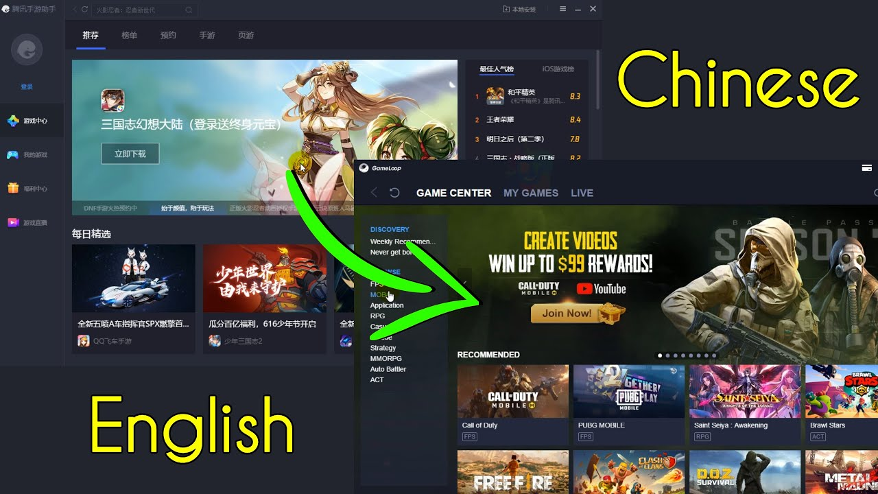 Change Language Of Tencent Gaming Buddy From Chinese To English (JULY 2020)
