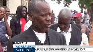 Abasuubuzi e Nakawa beemulugunya ku KCCA thumbnail