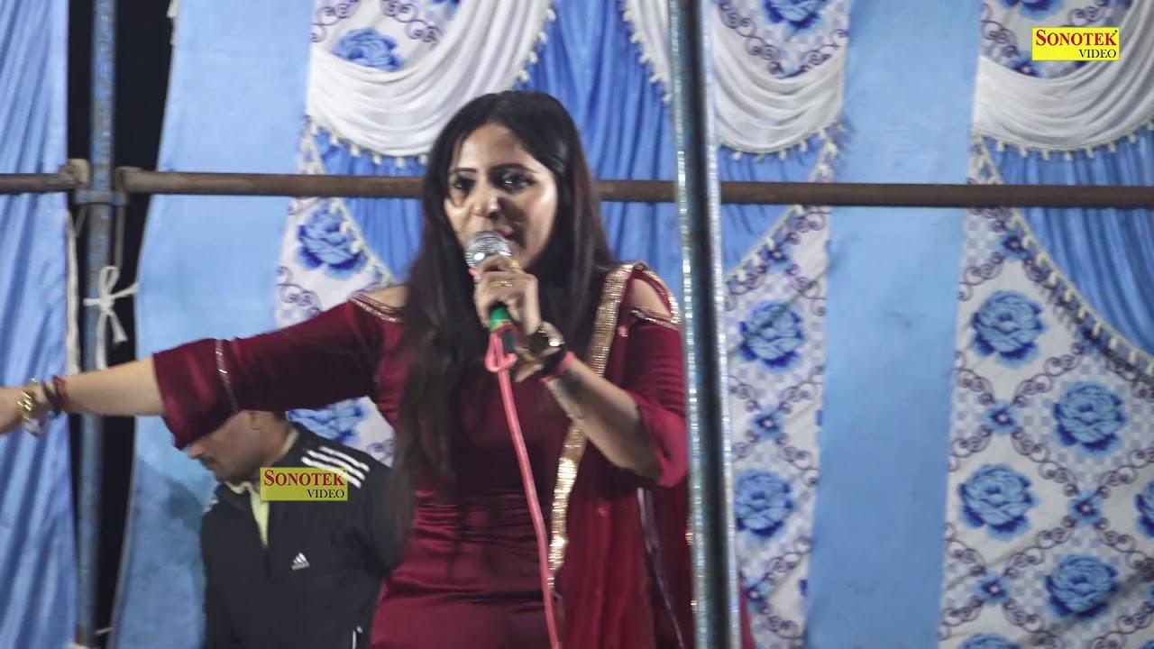 तु दिल ने थाम ले होश से काम ले I rachna Tiwari I Hit Ragni 2020 I Tilkagarhi Ragni I Sonotek Ragni