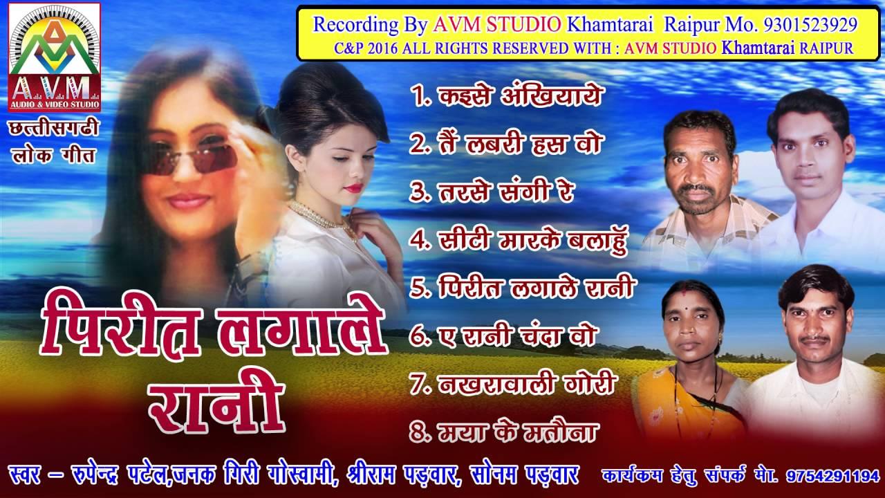 Garhwali mangal geet mp3 free download.