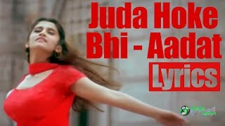 Juda hoke bhi tu mujhme kahi baki hai | aadat lyrics atif aslam kalyug press the link to watch song with lyrics. https://youtu.be/xnmt1vgbeqw subscribe...