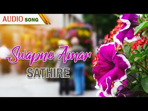 Swapno Amar   Kumar Sanjoy   Sathire   Bengali Latest Songs   Atlantis Music
