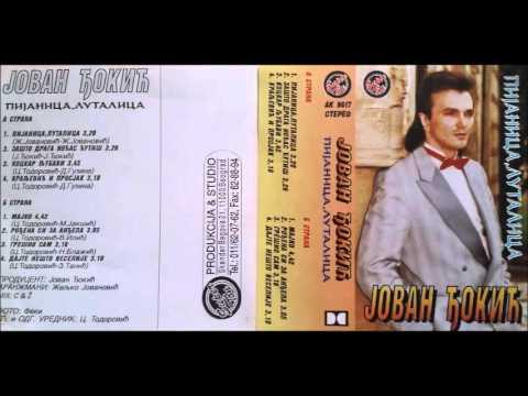 Jovan Djokic - Dajte Nesto Veselije - (Audio 1996)