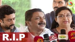 Sivakumar crying on the death of Director AC Thirulogachander | Surya, Sneha, Vairamuthu Speech