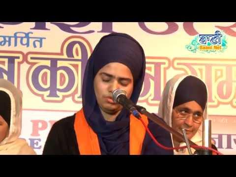 Bibi-Simran-Kaur-Ji-Delhi-Wale-At-Hari-Nagar-On-16-Dec-2017