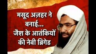 Post Pulwama, Pakistan action against Jaish E Mohammad- कब्जे में लिया जैश ए मोहम्मद हेडक्वार्टर