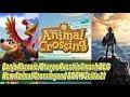 Animal Crossing New Horizon, Banjo Kazooie Confirmed for Smash, Zelda BOTW 2 - Nintendo E3 Recap