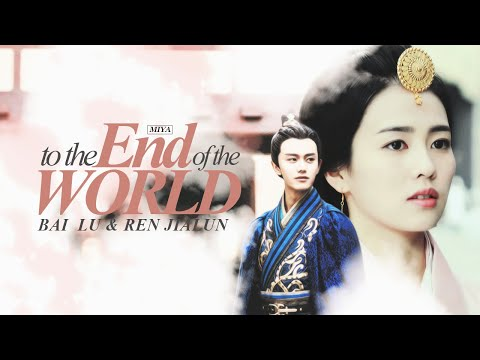 ◂REN JIA LUN & BAI LU▸ to the end of the world [crossover]