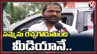 TRS Minister Srinivas Goud Slams Media On TSRTC Strike  Telugu News