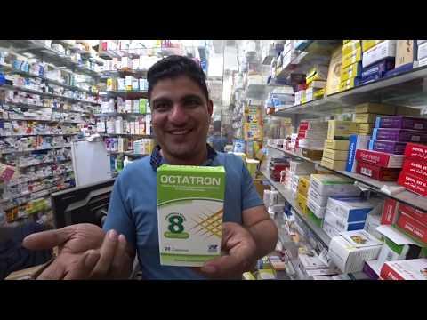 Лекарства в Египте с ценами,максимальный обзор.Часть 1