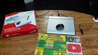 графический планшет Genius MousePen i608X baraholka rasprodaga lugansk 3klmn movies магазин барахолк