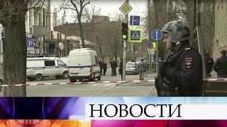 Взрыв ушколы вРостове-на-Дону небыл терактом, его причина— бытовой конфликт.
