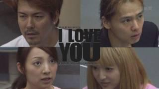 10/8(土) ~ 10/23(日) 東京グローブ座で上演される「I LOVE YOU, YOU'R...