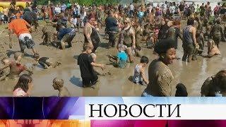 В Мичигане отметили традиционный День грязи.