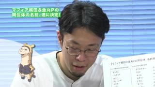 アニメイトタイムズでは様々な動画を公開中! アニメ声優の情報を見逃さないようにチャンネル登録をお願いします。 http://www.youtube.com/c/animateTime...