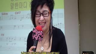 남인경 뮤직/ 노래로 하나되는 우리 (노,하,우)- 강…