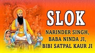 Bhai Narinder Singh Ji - Salok - Aarti Baba Wadhbhag Singh Ji