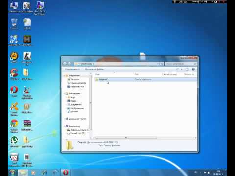 Установка тем для Windows 7 Домашняя Базовая и Начальная