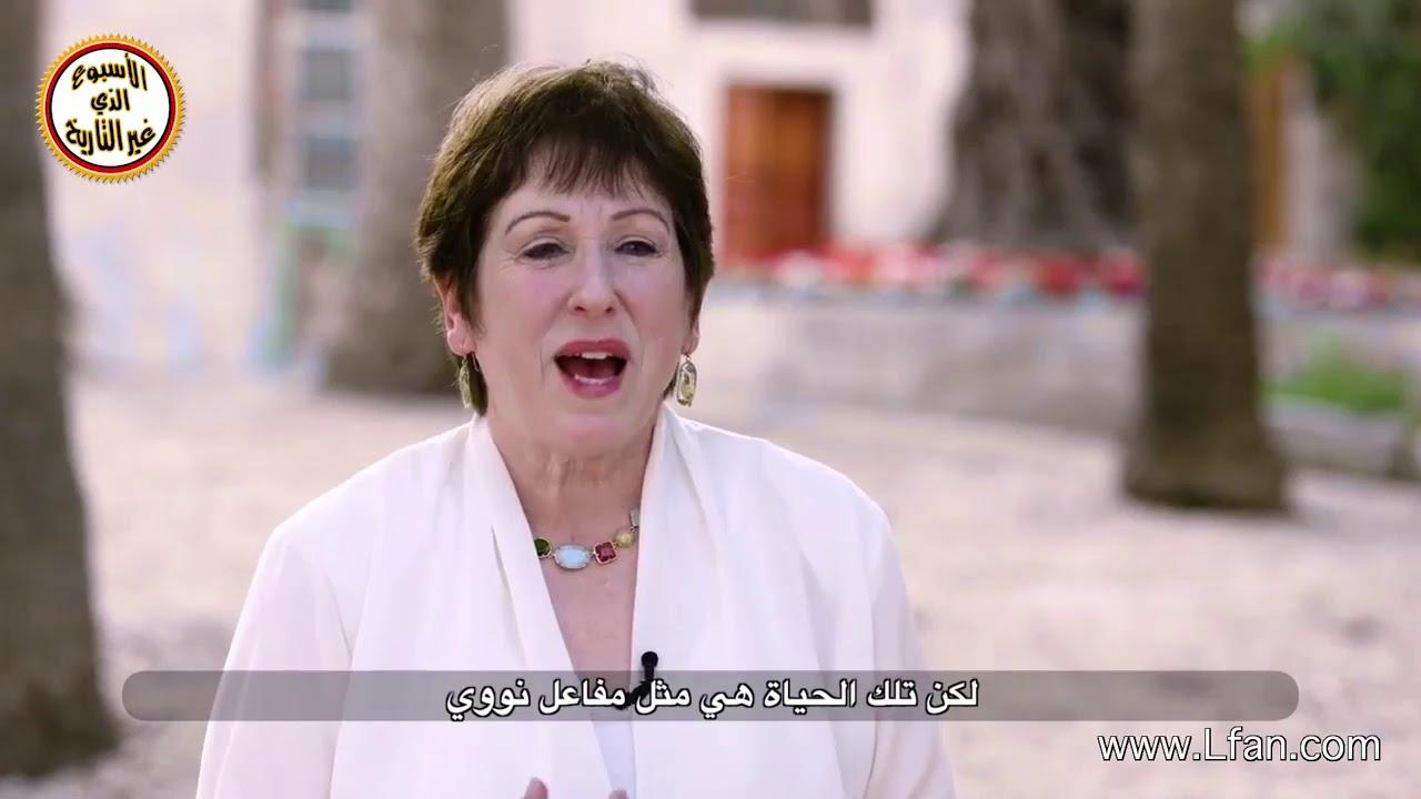 ح7 -24  قصة القيامة تخبرنا عن حب الله لكل شخص منا