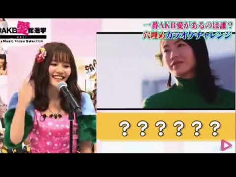 Komiharu forgot the Green Flash lyrics