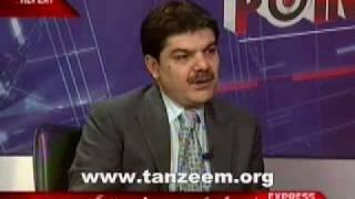 (3/4) Express News, Point Blank (Dr Israr Ahmed)