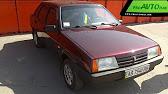 На сайте авто. Ру вы можете купить б/у лада 2111. У нас много предложений именно для вас. Продажа lada (ваз) 2111 б/у на авто. Ру.