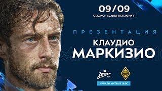 Презентация Клаудио Маркизио на стадионе «Санкт-Петербург»
