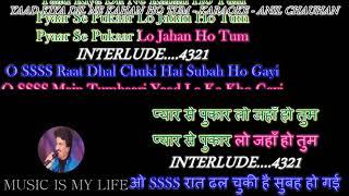 Yaad Kiya Dil Ne Kahan Ho Tum - Karaoke With Lyrics Eng.& हिंदी