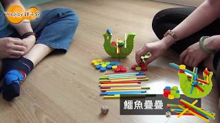 Goki桌遊開箱影片│Weplay親子館