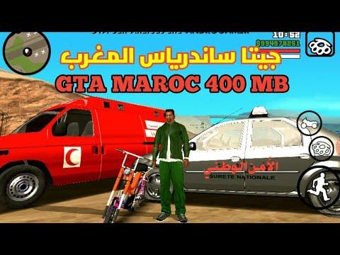 GTA MAROC STARTIMES2