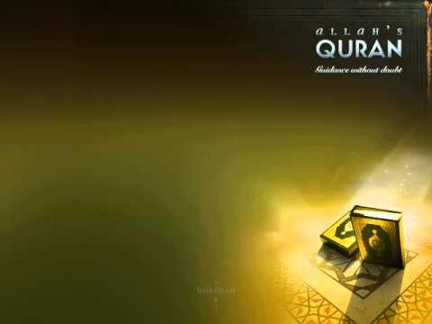 (088) Surah Al-Ghashiyah (Overwhelming Event) ~ Sheikh Hani Ar Rifai