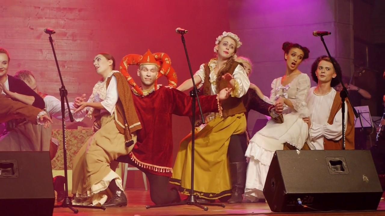 Teatr Pijana Sypialnia Komedia Muzyczna Wyjowisko