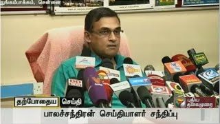 Regional Meteorological Director Balachandran Speaks on Weather Report
