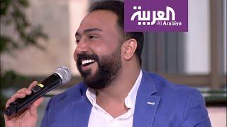 صباح العربية | الفنان العراقي مصطفى العبدالله في صباح العربية