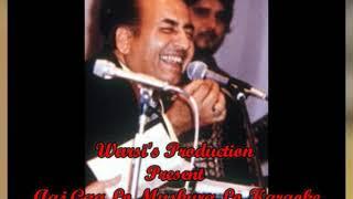 Aaj Gaalo Musuralo Karaoke by warsi's production