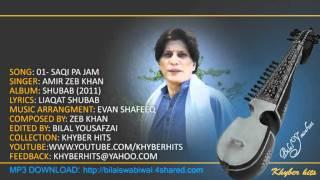01- SAQI PA JAM (SHUBAB 2011) ZEB KHAN