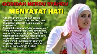 Gambar cover Subhanallah..!!! Qosidah MERDU nan SYAHDU yang Menyayat Hati HD