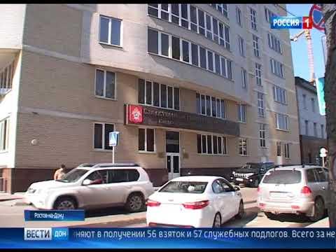 """Стать """"инвалидом"""" в Ростове можно было за """"денежное вознаграждение"""""""