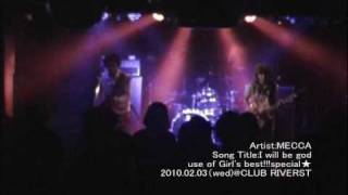 """2010.02.03(wed)@CLUB RIVERST """"use of Girl's best!!!special"""" MECCA."""