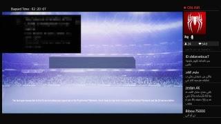 FIFA 19 Ultimate Team Ps4 Live Stream بث مباشر لفيفا 19 التميت تيم سوني