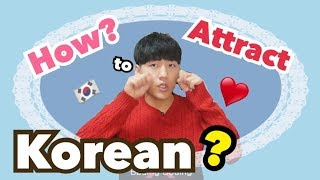 How to attract a Korean guy?