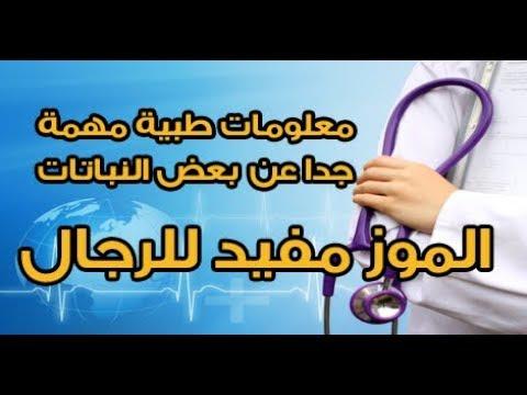 معلومات طبية سريعة  مفيدة لحياتك اليومية