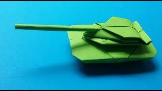 How to make a tank out of paper/Как сделать танк оригами из бумаги. DIY. 折り紙タンク. 紙軍用坦克