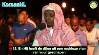 vuclip Ibrahim Jabarti (إبراهيم جبرتي) – Ar-Rahmaan (سورة الرحمن) – NL