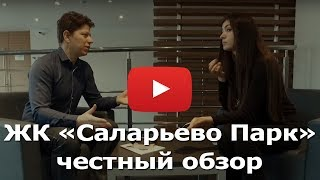 видео Новостройки у метро Саларьево от 2.58 млн руб в Москве