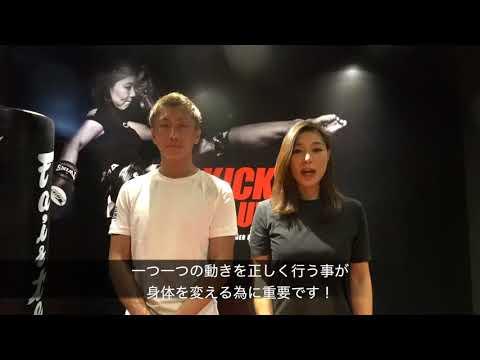 キックボクシング CAMOUFLAGE NAGOYA KICK REVOLUTION Vol 6