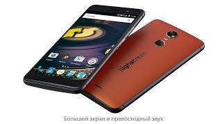 Обзор HighScreen Fest XL - музыкальный смартфон до 10 000 рублей
