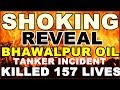Most Shocking Bhawalpur Oil Tanker Incident Revealed Video Caught on Camera | Who Killed 157 people?