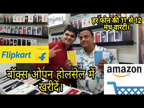 Wholesale Price iPhone Market Starting From ₹5000/-। XS, Max, XS, 6, 6S, 7, 7 Plus, 8, 8Plus,