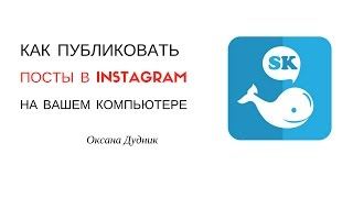 Идеи для постов в инстаграм / Контент instagram